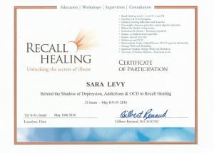 סיום קורס ריקול הילינג דיכאון והתמכרויות